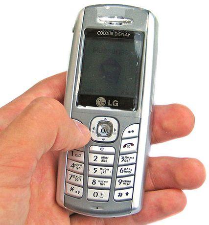 LG G1600,полный комплект
