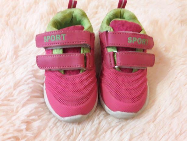 Кросівочки