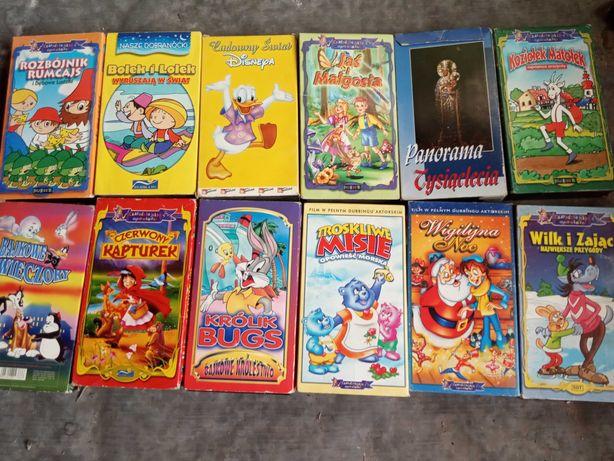 Kasety Z Bajkami VHS