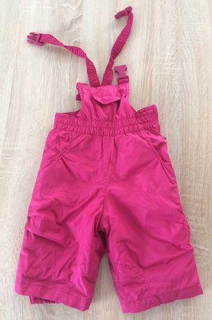 Spodnie narciarskie dla dziecka - wymiary w ogłoszeniu