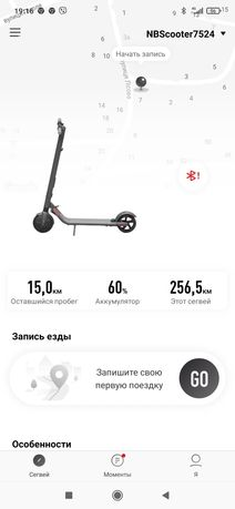 Електросамокат Segway Ninebot E25E Black