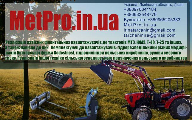 Фронтальний навантажувач STOLL на МТЗ, ЮМЗ, 4,5м. Польща.
