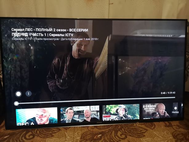 Телевизор Samsung UE48H6270