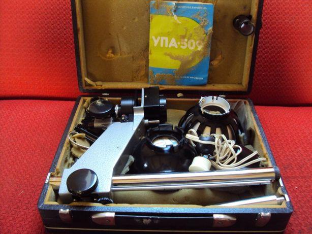 Walizkowy Powiększalnik Fotograficzny UPA-509