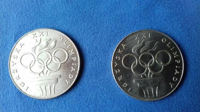 srebrne monety PRL 200 zł z 1976 Olimpiada 2 sztuki