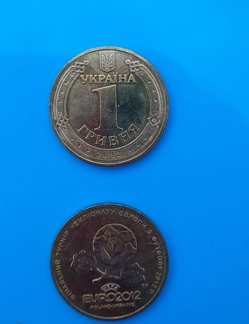 Монета 1 гривна ЕВР0 2012 из ролла