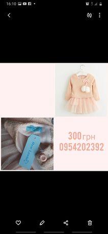 Платье плаття пудровое розовое кораловое фатиновая юбка