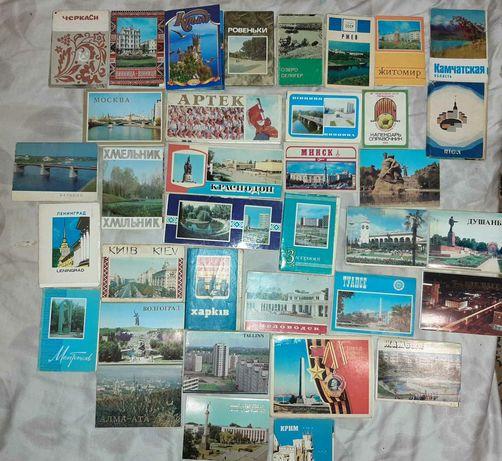 Наборы открыток городов и стран