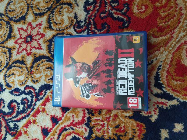 Gra dla PlayStation4