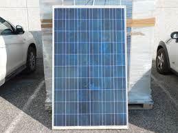 Painel solar Trina solar 225w