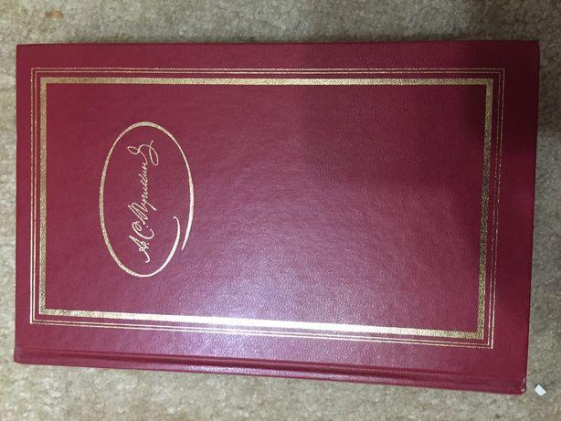 книга А.С.Пушкин 1986 г