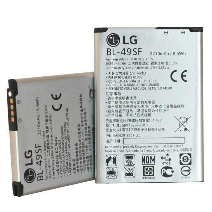 Oryginalna bateria LG G4mini BL-49SF Zwoleń - image 1