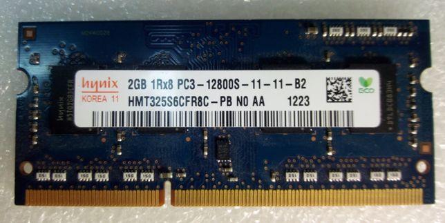 Memoria p/ Portatil 2GB PC3-12800S
