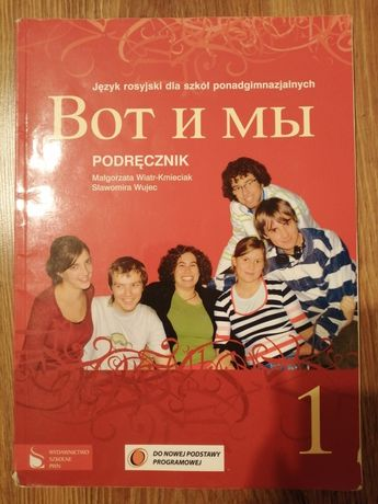 Podręcznik do języka rosyjskiego klasa 1