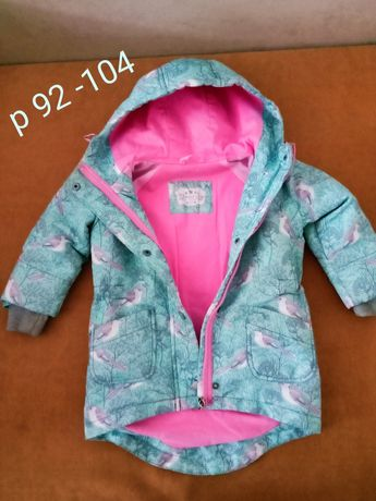 Куртка парко Zironka