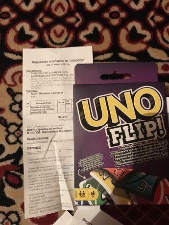 Новое UNO FLIP настольная игра