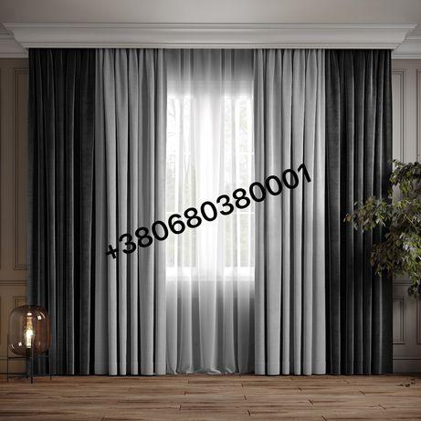 Портьеры шторы графит с серым светло серый разные цвета в наличии