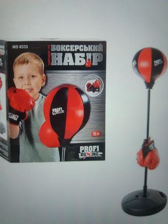 Детский Боксерский набор груша на стойке, перчатки