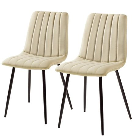 Krzesło tapicerowane do kuchni salonu Jobo 2 szt. M004