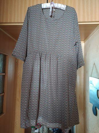 Nowa sukienka ciążowa xl