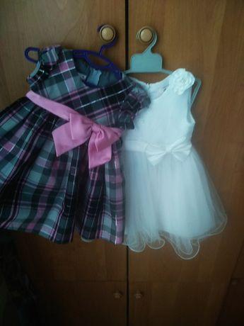 Красивое нарядное платье для принцессы на годик