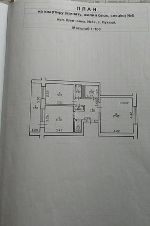 Продається квартира в Баришівському районі