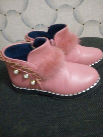 Демисезоные ботиночки