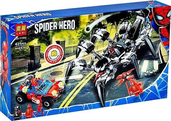 "Конструктор ""Герой Человек- паук"" Спайдермен Марвел Spiderman"