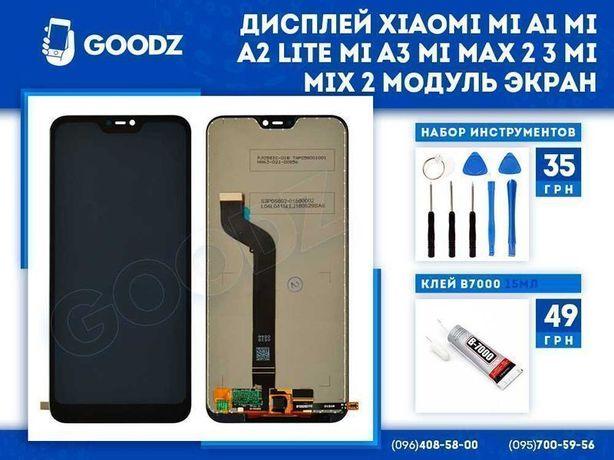 Дисплей Xiaomi Mi A1 Mi A2 Lite Mi A3 Mi Max 2 3 Mi Mix 2 модуль экран