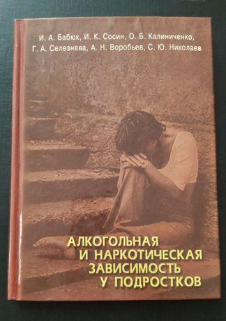 Книги по общей психологии