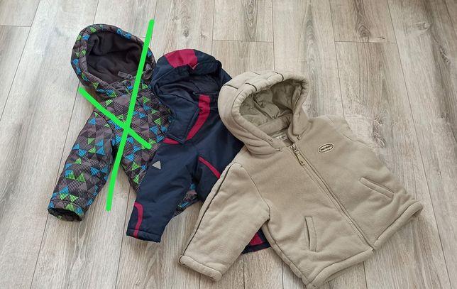 Куртка курточка термо осень деми теплая