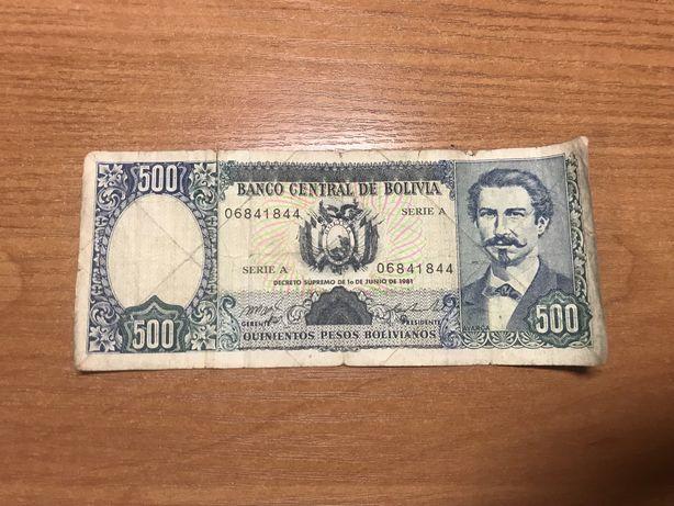 Купюры Боливия, Германия, Молдова, Италия