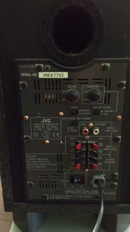 Subwoofer aktywny JVC SP DW103