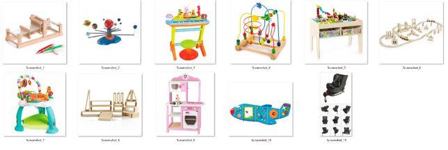 Игрушки, посуда, электрика vsechtonado.com.ua