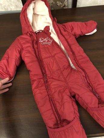 Комбінезон, комбез, дитяча куртка