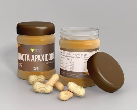 Мы продаем здоровье 1 кг паста VEGAN арахис + мед + кокос