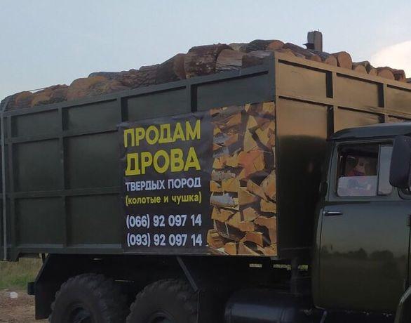 Дрова дуб, ясень, 700 грн/скл, доставка бесплатно