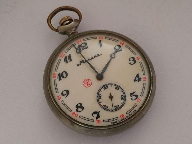 Часы карманные Молния ( парусник) СССР