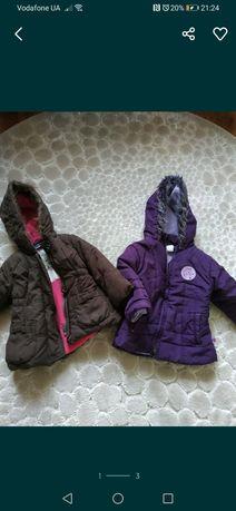 Демісезонні курточки на дівчинку
