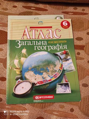 Атлас і контура карта географії 6 клас