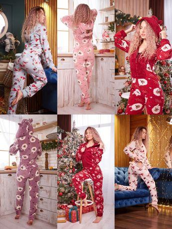 Пижама конбензон с карманом на попе Подарок. Жене. Девушке. Подруге