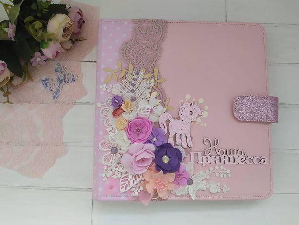 Альбом(фотобук) для девочки на первый год жизни