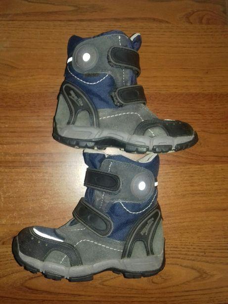Ботинки полусапожки Super fit (25 р., 15,5 см)