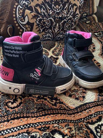 Осіннє взуття дівчинка