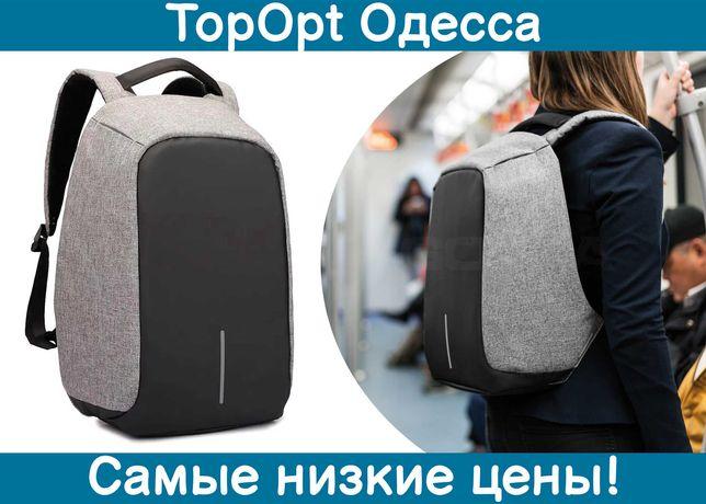Городской рюкзак антивор Бобби Bobby с USB для ноутбука против краж