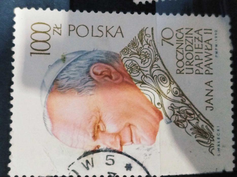 Znaczek pocztowy 70 Rocznica Urodzin PAPIEŻA JANA PAWŁA II Przemyśl - image 1
