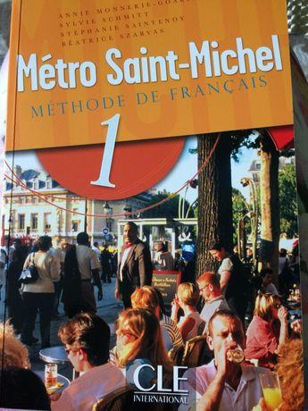 Métro Saint-Michel métode de français 1, CLE international, 2006