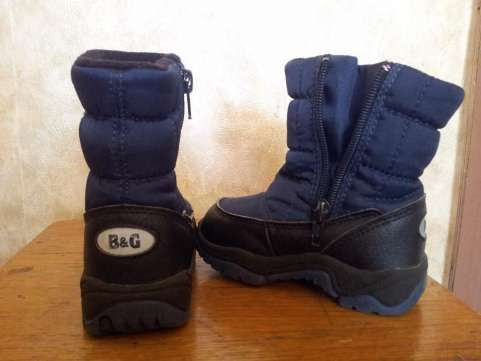 Зимние термо ботинки B&G ARCTIC, 22р.