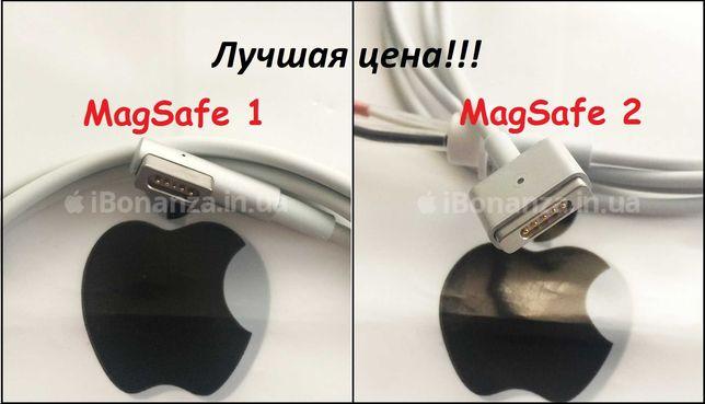 Кабель MagSafe 1/2 L-Tip T-tip 45W/60W/85W для зарядки Apple MacBook
