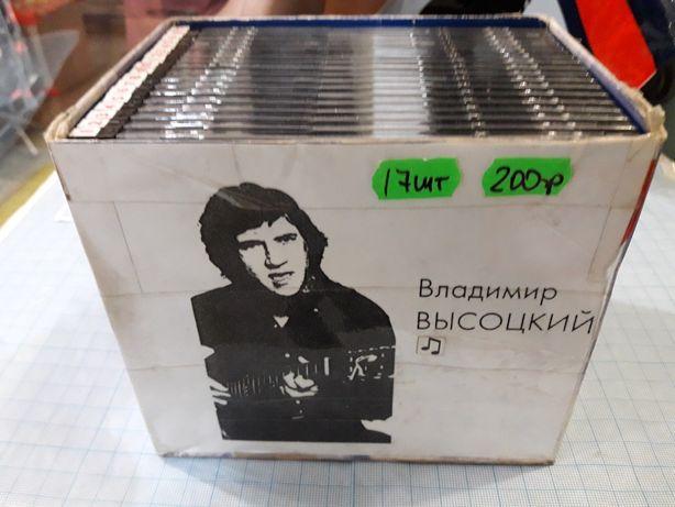 Высоцкий В. Диски CD